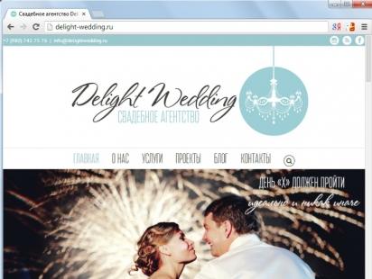 wed_site