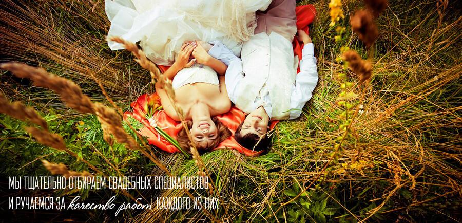организация стильных и уникальных свадеб в Москве