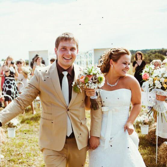 Свадьба в Переславле-Залесском, парк Веслево